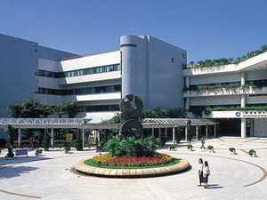 A photo of cityu