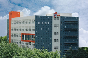 A photo of hkct