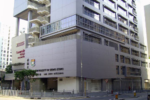 A photo of hkuspace-cc