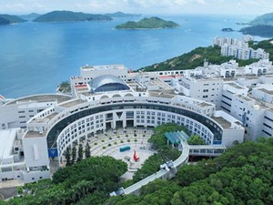 A photo of hkust