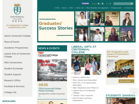 Website Screenshot of Centennial College