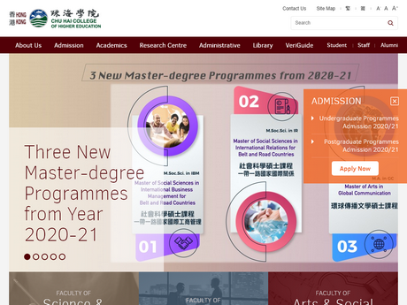 Website Screenshot of Chu Hai College of Higher Education
