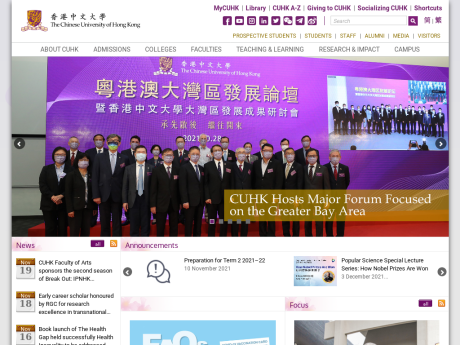 Website Screenshot of The Chinese University of Hong Kong