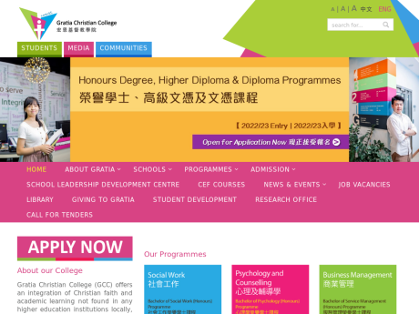 Website Screenshot of Gratia Christian College