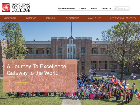 Website Screenshot of Hong Kong Adventist College
