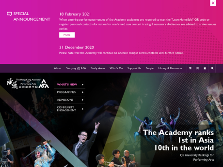 Website Screenshot of The Hong Kong Academy for Performing Arts
