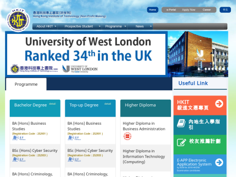 Website Screenshot of Hong Kong Institute of Technology
