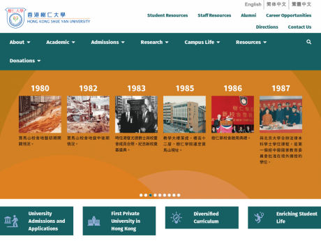 Website Screenshot of Hong Kong Shue Yan University