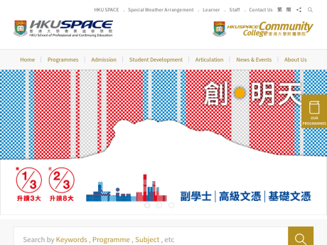 Website Screenshot of The University of Hong Kong - HKU SPACE Community College