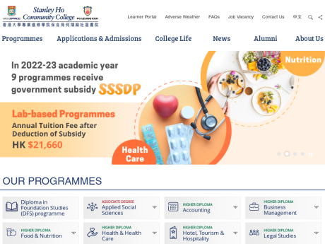 Website Screenshot of HKU SPACE Po Leung Kuk Stanley Ho Community College