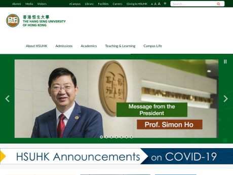 Website Screenshot of The Hang Seng University of Hong Kong