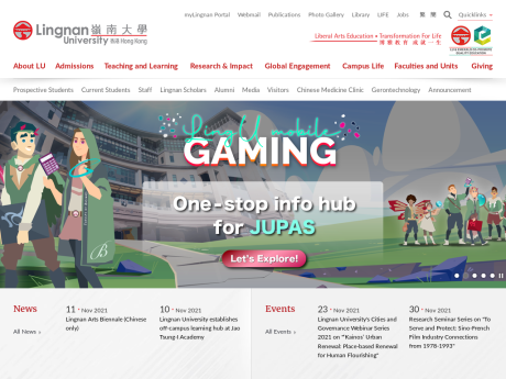 Website Screenshot of Lingnan University