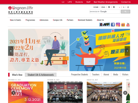 Website Screenshot of Lingnan University - Lingnan Institute of Further Education