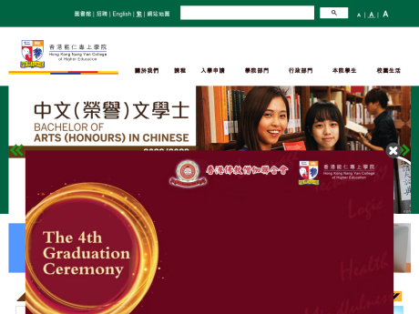 Website Screenshot of Hong Kong Nang Yan College of Higher Education