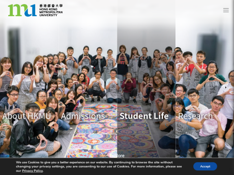 Website Screenshot of The Open University of Hong Kong