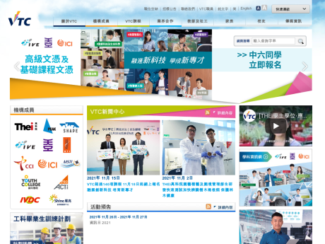 Website Screenshot of Vocational Training Council - Technological and Higher Education