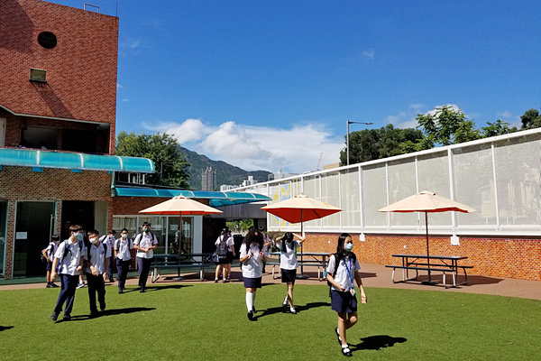 A photo of American International School