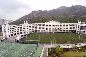 A photo of Harrow International School Hong Kong
