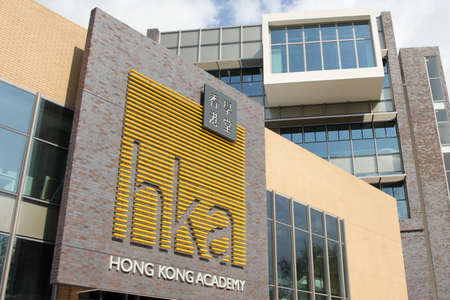 A photo of Hong Kong Academy