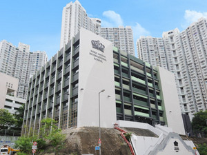 A photo of Nord Anglia International School Hong Kong