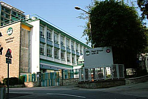 A photo of Peak School