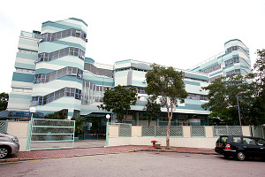 A photo of Quarry Bay School