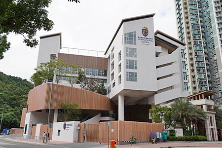 A photo of Shrewsbury International School Hong Kong