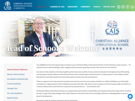 Website Screenshot of Christian Alliance International School