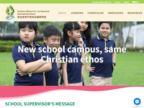 Website Screenshot of Christian Alliance P.C. Lau Memorial International School