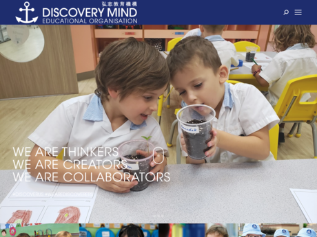Website Screenshot of Discovery Mind Primary School