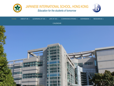 Website Screenshot of Japanese International School