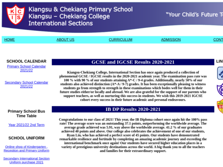 Website Screenshot of Kiangsu-Chekiang College, International Section