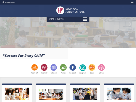 Website Screenshot of Kowloon Junior School