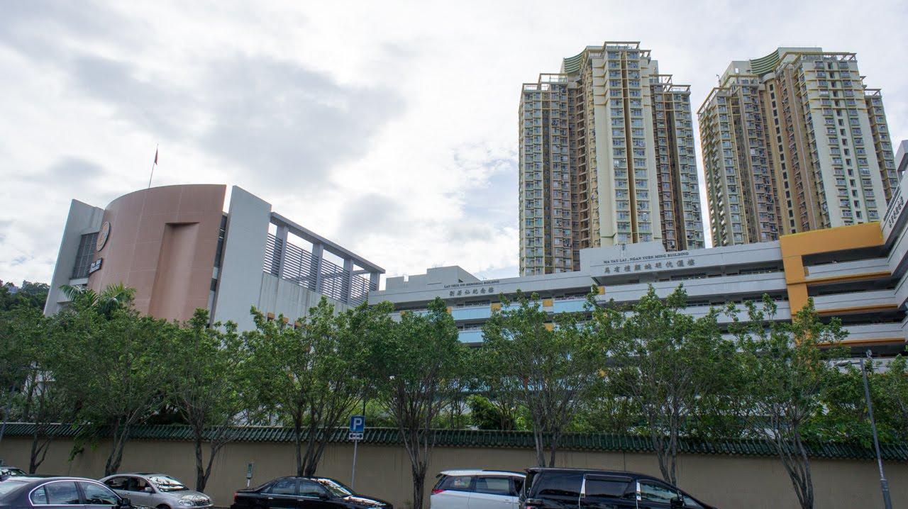 培僑書院Pui Kiu College