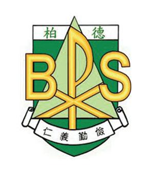 天主教柏德學校校徽