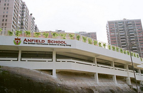 A photo of Anfield School