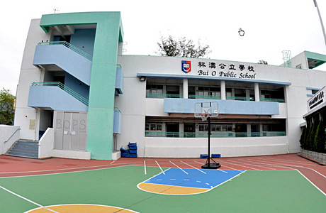 A photo of Bui O Public School