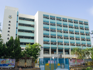 A photo of Christian Alliance H.C. Chan Primary School