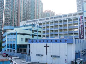A photo of Christian Alliance Toi Shan H C Chan Primary School