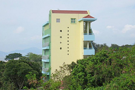 A photo of CCC Cheung Chau Church Kam Kong Primary School
