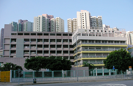 A photo of Ching Chung Hau Po Woon Primary School