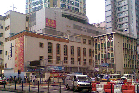 A photo of CCC Chuen Yuen First Primary School