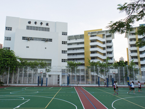 A photo of Chung Sing School