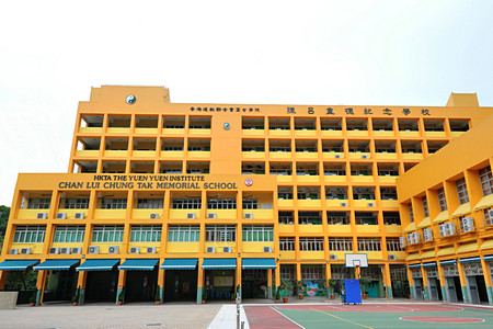 A photo of HKTA YYI Chan Lui Chung Tak Memorial School