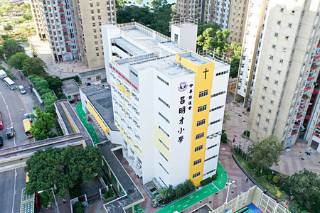 A photo of CNEC Lui Ming Choi Primary School