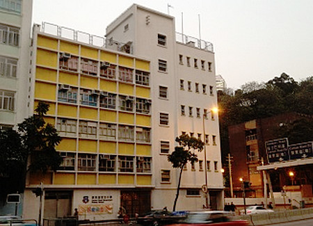 A photo of Canton Road Government Primary School
