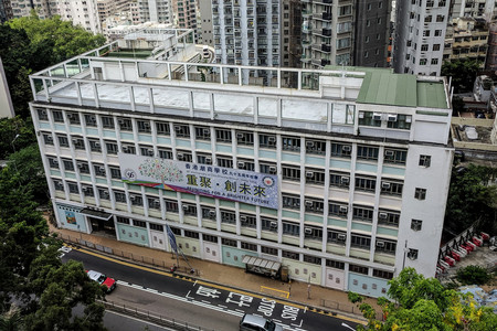 A photo of Chiu Sheung School, Hong Kong