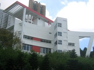 A photo of Chun Tok School