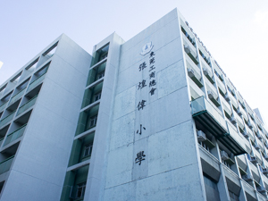 A photo of GCCITKD Cheong Wong Wai Primary School