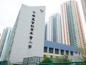 A photo of Chinese YMCA Primary School